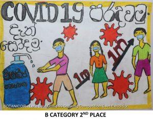 Catefory B - 2nd Place