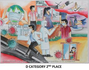 Category D - 2nd Place