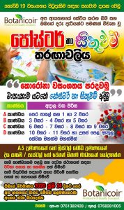 Covid=19 Drawing competition